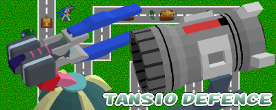 TANSIO DEFENCE